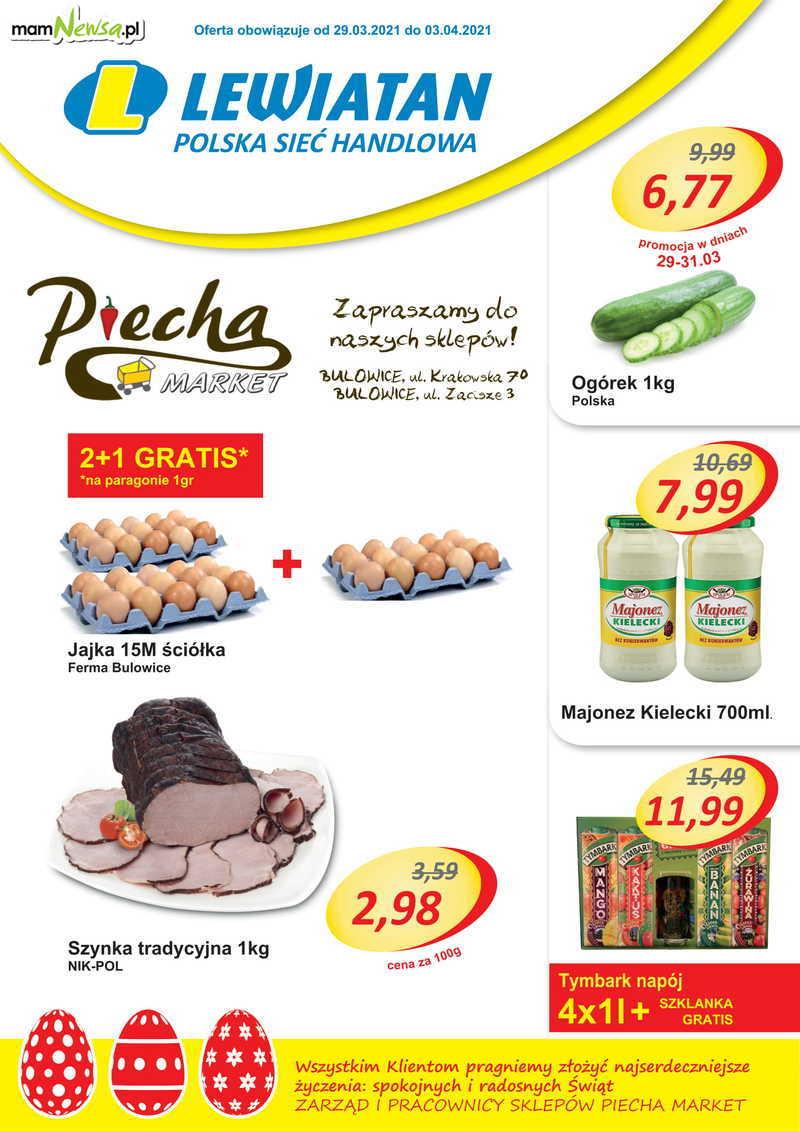 Lewiatan Piecha Market w Bulowicach. Promocje!
