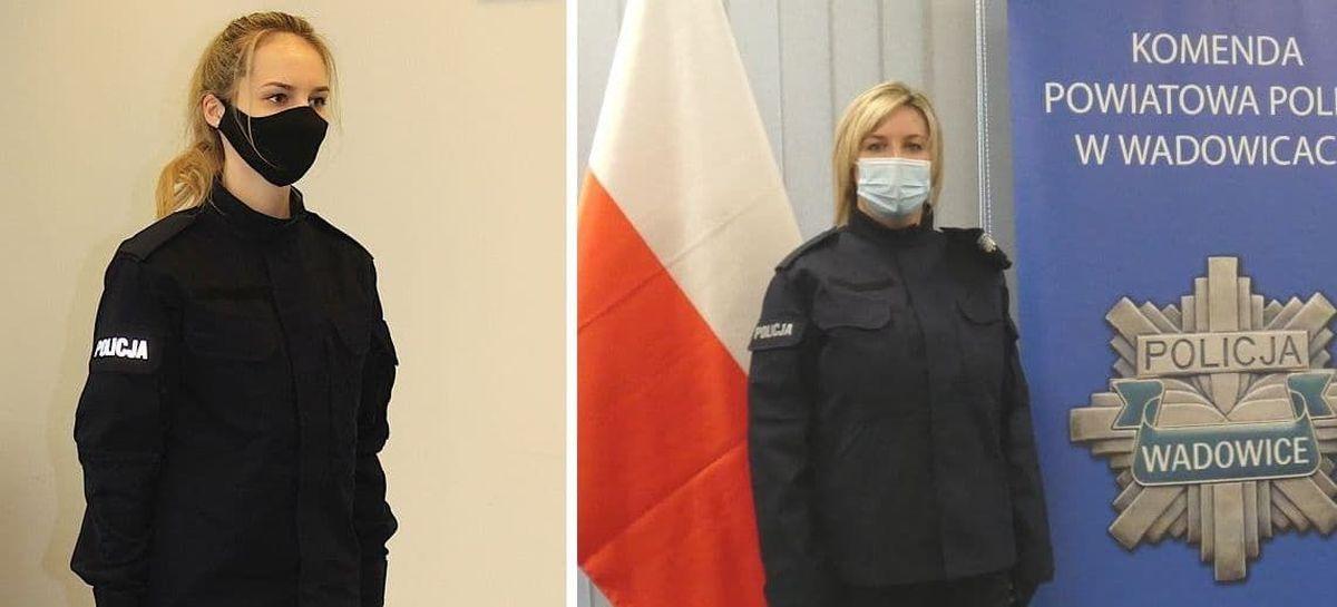 Nowe policjantki złożyły ślubowanie [FOTO]