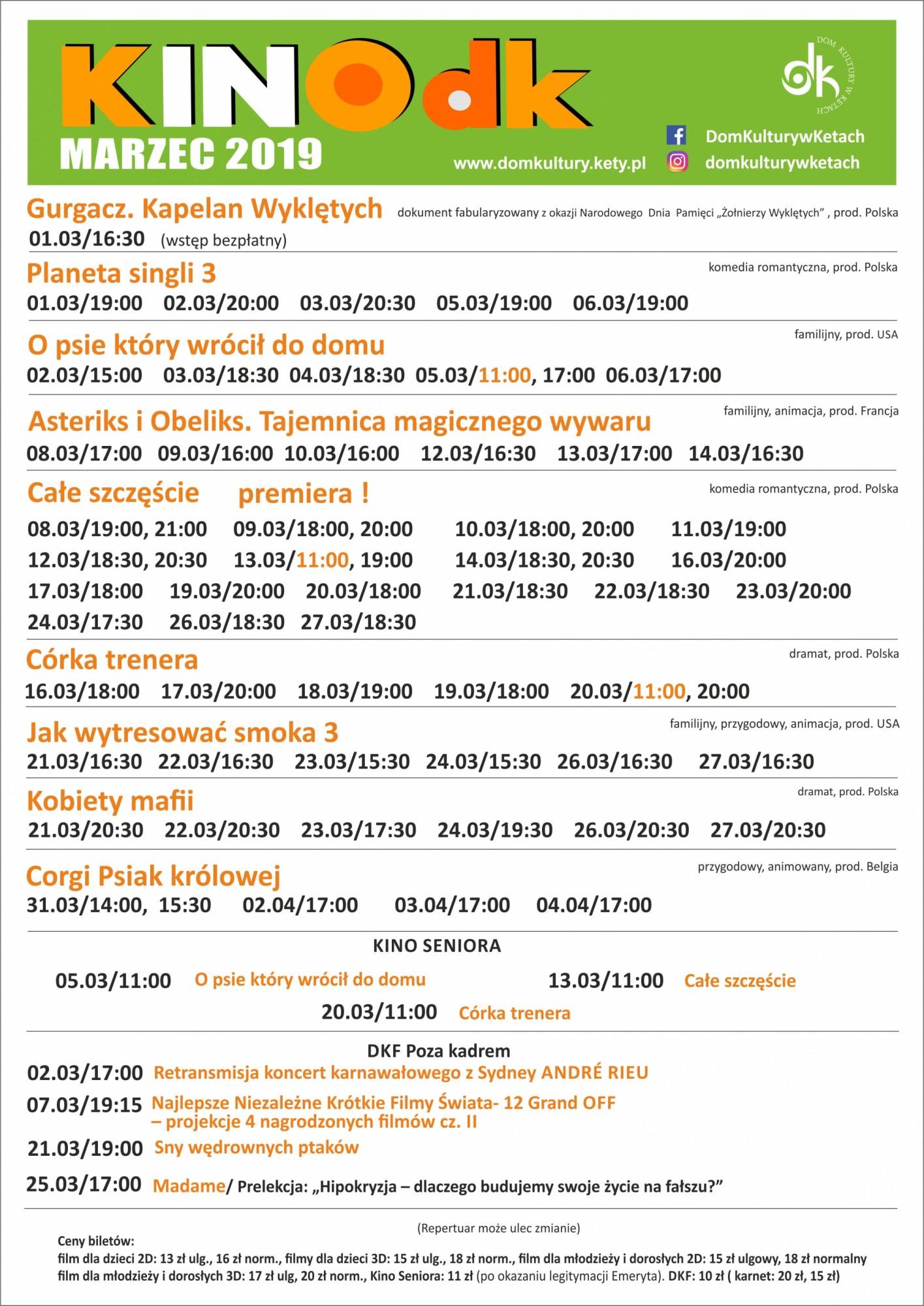 Dom Kultury Kęty - kino wrzesień