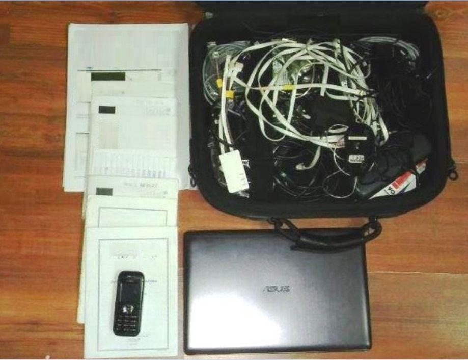 Szybka akcja policji. Zatrzymali sprawcę kradzieży i odzyskali laptopa, którego utracił przedsiębior