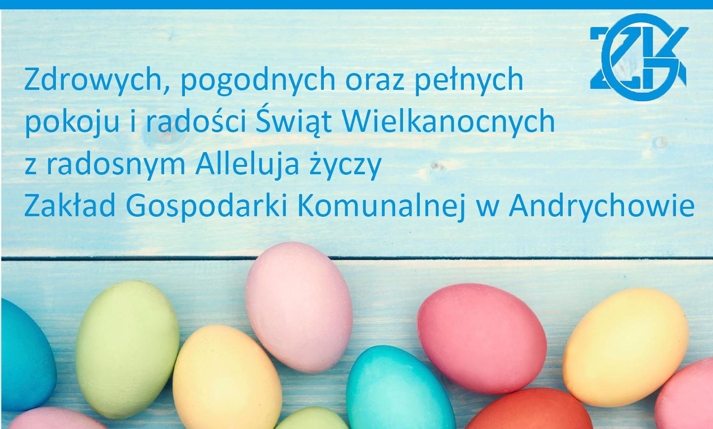 Życzenia świątecznego od kierownictwa i pracowników Zakładu Gospodarki Komunalnej w Andrychowie