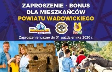 Czas na Polskę! – Czas na wakacje w Inwałdzie!