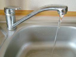 Nowy numer do pogotowia wodociągowego